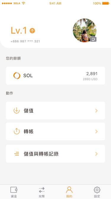 SOLA_Wallet_Add_iPhone8