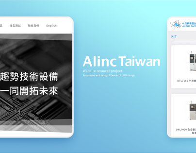 alinc-cover